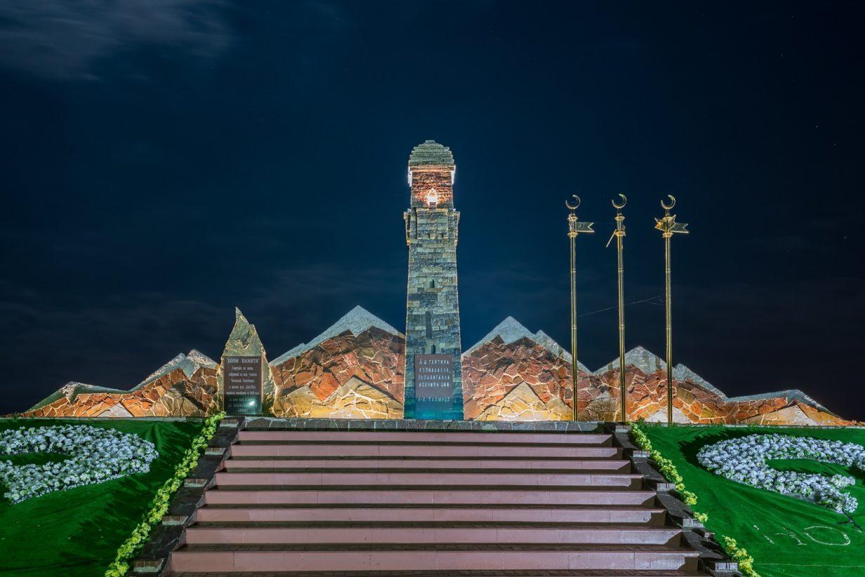 Hügel der Erinnerung in Tschetschenien